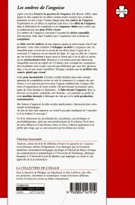 page4_ombang_petit